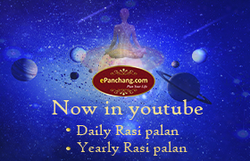 Tamil Panchangam|Porutham marriage|Horoscope Tamil